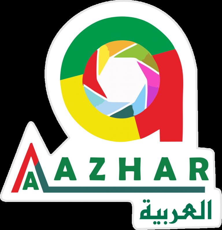 Al Azhar Pare