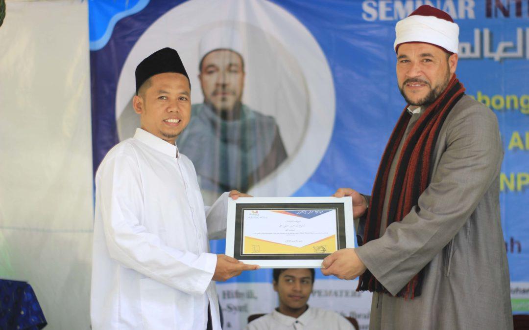 Belajar Bersama Kelas Online Spesial Syawal Al Azhar