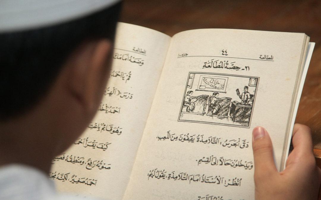 Pentingnya Bahasa Arab Sebagai Bahasa Komunikasi Internasional