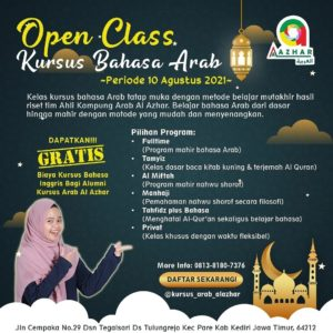 Kelas Arab